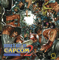 Udon's Art of Capcom® 2 (book)