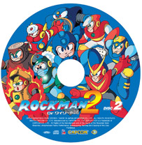 Mega Man® 2 Official Soundtrack