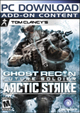 Tom Clancy's Ghost Recon Future Soldier™ Arctic Strike DLC