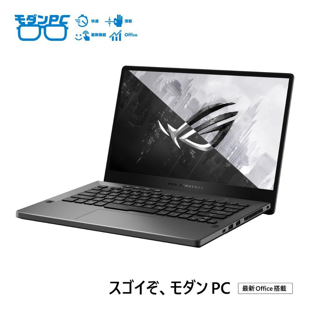 GA401IH-R7G1650F
