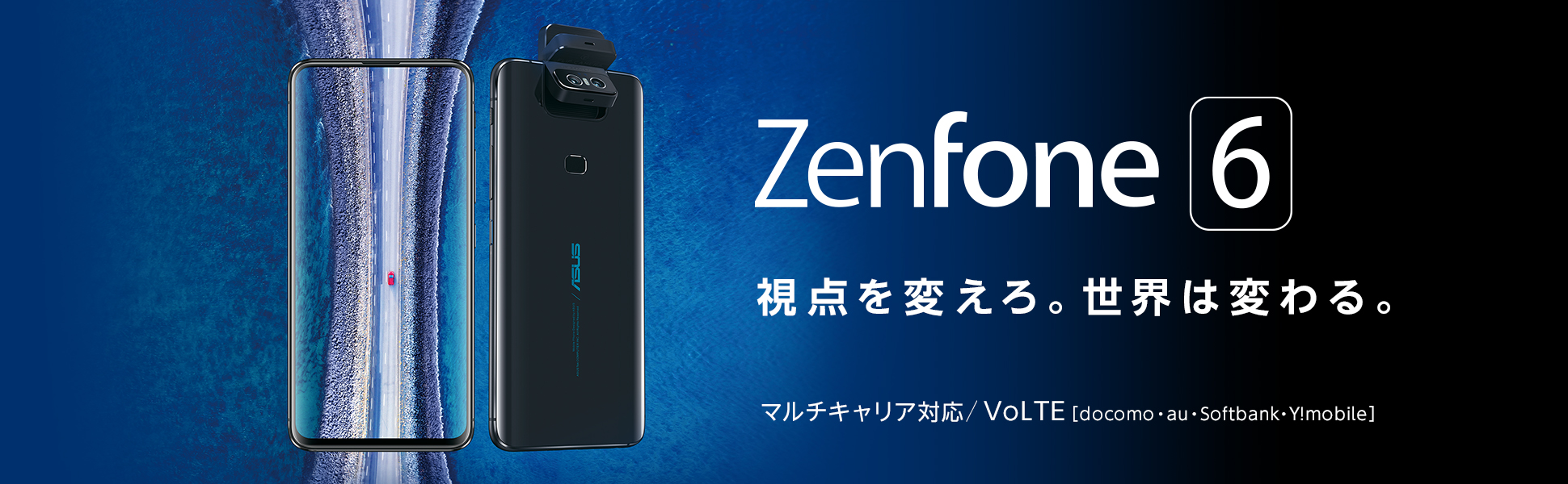 ZenFone 6 01