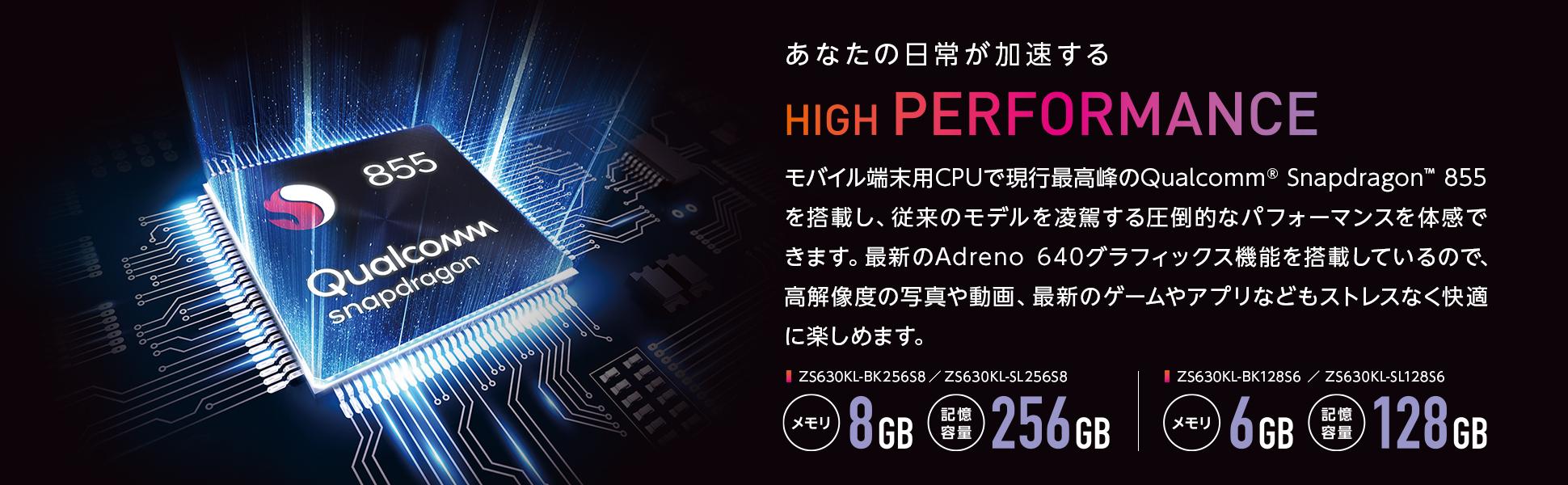 ZenFone 6 03